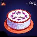 Hajj Mubarak Picture Cake-rs2200
